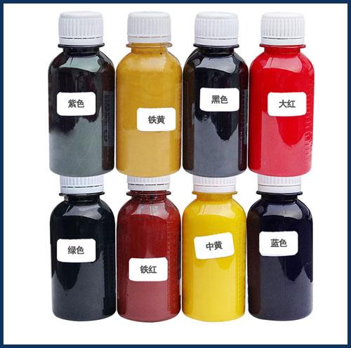 多彩涂料色浆(水包水/水包砂) 水性铁红色浆